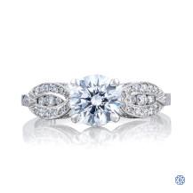 18kt White Gold 1.12ct Diamond Ribbon Engagement Ring