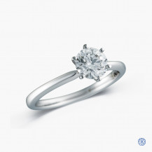 14kt white gold 0.90ct Maple Leaf Diamond Engagement Ring