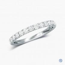 18k White Gold and Diamond Ring