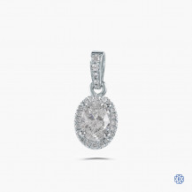 14/18k white gold 0.82ct diamond pendant