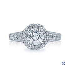 18kt White Gold 1.01ct Diamond Blooming Beauties Engagement Ring