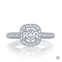 18kt White Gold 0.77ct Diamond Classic Crescent Engagement Ring